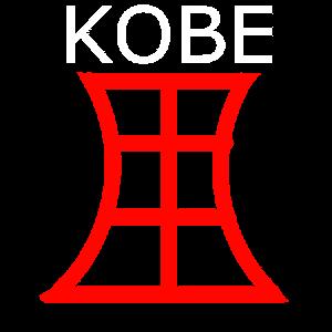 :kobe_port_tower: